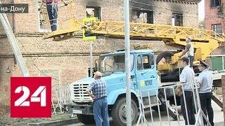 Ростовчане помогают погорельцам чем могут