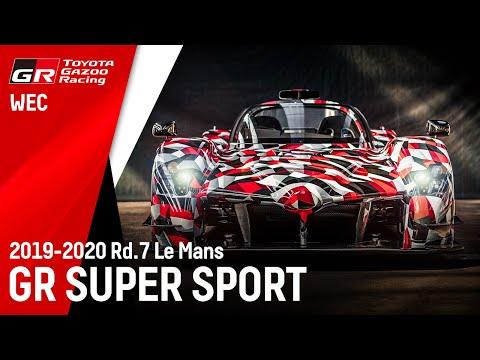 GRスーパースポーツが公開!乗車定員は2名、V6ツインターボエンジンとレース用のハイブリッドシステムTHS-Rを搭載。動画で公開