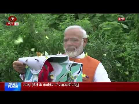 VIDEO: કેક્ટસ ગાર્ડન ખાતે PM મોદીએ અસંખ્ય પતંગિયાને કર્યા મુક્ત