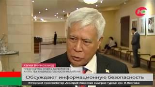 Репортаж со 2-й Международной конференции по информационной безопасности