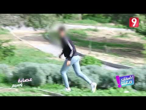 Idhak Maana S02 | وسيم يصطاد في السراق في #عصابة_وسيم