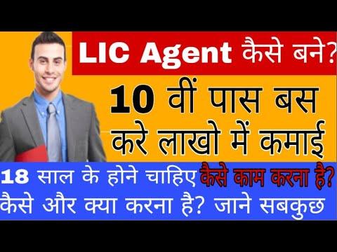 mp4 Insurance Agent Minimum Qualification, download Insurance Agent Minimum Qualification video klip Insurance Agent Minimum Qualification