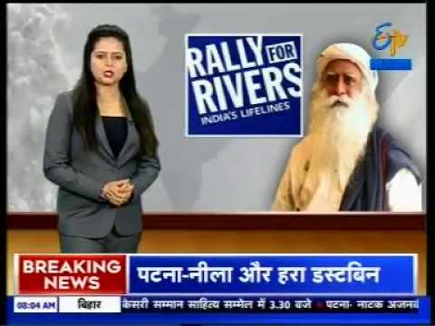 ETV BIHAR - Rally for Rivers - 04/09/2017