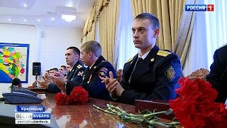 Кубанские парламентарии поздравили с праздником молодых офицеров