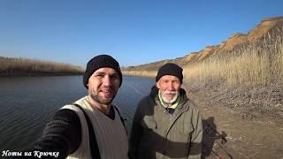 Рыболовный мир март 2020
