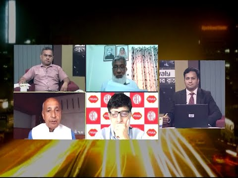 Ekusher Raat    একুশের রাত   বিষয়: শিল্পায়নের পথে দেশ: অগ্রগতি ও সমস্যা   06 July 2021 ETV Talk Show
