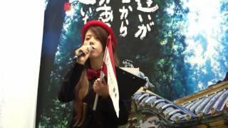 ツーリズムEXPOジャパン20150927本物の出会い栃木観光キャラバン隊による栃木県観光PR