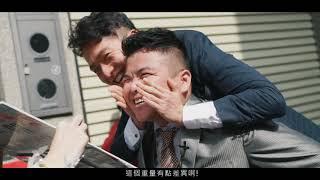 婚錄推薦/SDE當日快剪快播/嘉義小原婚宴會館/傑人+育嘉