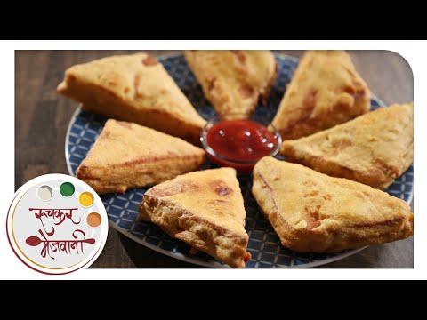 Stuffed Bread Pakora | Easy Lunch Box / Breakfast Snack | Recipe by Archana in Marathi