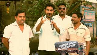 Nerungi Vaa Muthamidathe | People's take on the title 2