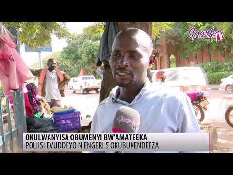 Poliisi erambise entekateeka empya okulwanyisa obumenyi bw'amateeka