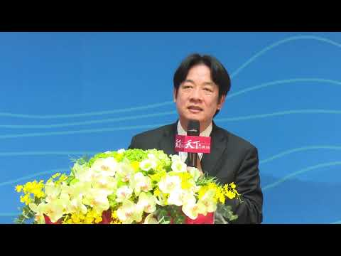 Premier Lai promotes Taiwan tourism at 37th anniversary of CommonWealth Magazine
