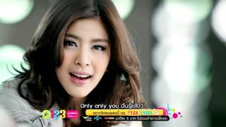 Download Video only you - noona [Official MV] MP3 3GP MP4