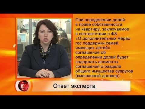 Вопрос эксперту  (Доли детям) - росреестр - Эндже Мухаметгалиева