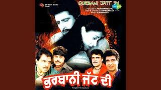 Qurbani Jat De - YouTube