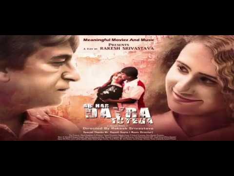 Trailer Ab Har Dayara Tutega Upcoming Hindi Feature Film