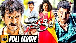 Belli – ಬೆಳ್ಳಿ   Kannada Full HD Movie  Shivarajkumar Krithi Karabanda  New Kannada Movie