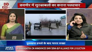 Pulwama Encounter : 3 terrorist killed, 5  Personnel Martyred