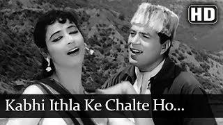 Kabhi Ithla Ke Chalte Ho (HD) - Aap Ki Parchhaiyan Song