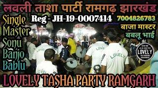 Lovely Tasha Party-9934141606