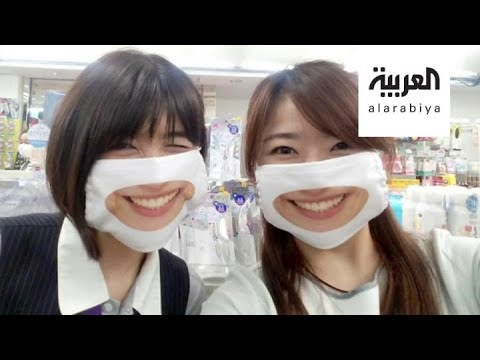 العرب اليوم - شاهد: كمامات الابتسامة حل مبتكر من محل ياباني لإرضاء الزبائن