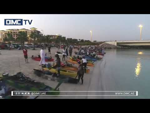 DUBAI KAYAK BOAT FISHING TOURNAMENT