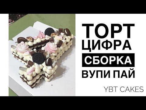 """Рецепт торта """"Вупи-пай"""""""