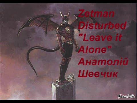 Zetman AMV || I Get Wicked || | SimpleWapBlog Video