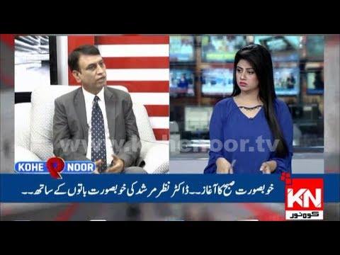 Kohenoor@9 29 September 2018 | Kohenoor News Pakistan