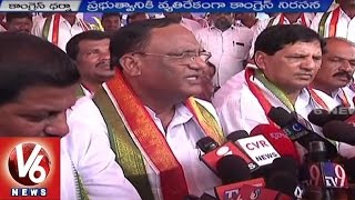 T Congress Leaders Strike protesting against TRS Government  - V6 News