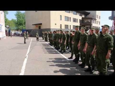 Военно-академический отпуск