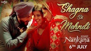 Shagna Di Mehndi - Gurdas Maan, Sunidhi Chauhan | Jatinder Shah, Nankana | Latest Punjabi Songs 2018
