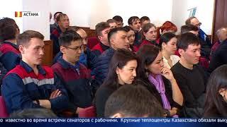 Дарига Назарбаева обвинила тепловиков Астаны в нерациональном расходовании финансов