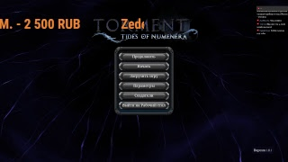 Стрим 17 - Torment Tides of Numenera pt17 Сердце, Скорбь и Резонанс (финал!)