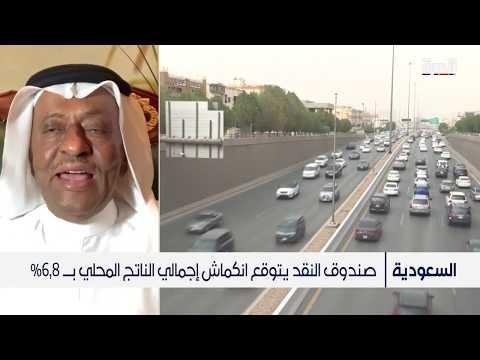 لقاء د.محمد الصبان مع قناة الحرة حول جائحة كورونا والاقتصاد السعودي وفرصه الكبيرة لتجاوز هذه الأزمة