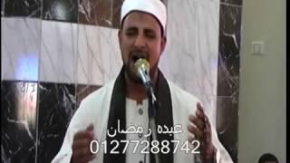 ابتهالات الشيخ اسامه هلال في احتفاليه مسجد النور بكفر أسعد منصور منياالقمح شرقيه 28-10-2016