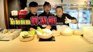 One-Day Hotpot Restaurent Staff