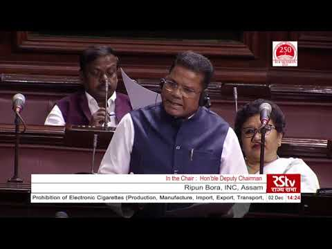 Parliament Winter Session | Ripun Bora's Remarks on The Prohibition of Electronic Cigarettes Bill