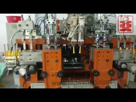 Plastic Blow Molding Machines