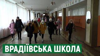 В Николаевской области закрывают школу: родители готовятся блокировать поезда