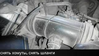 Тойота  Камри, как почистить дроссельную заслонку самому, в конце ролика видно масло