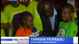 Wanafunzi Riara wajumuika katika tamasha ya maadili