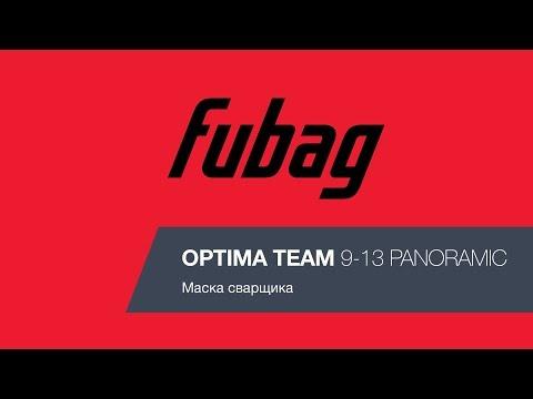 Маска сварщика Хамелеон OPTIMA TEAM 9-13 Silver FUBAG
