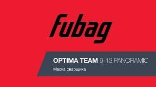 Маска сварщика Хамелеон OPTIMA TEAM 9-13 Red FUBAG