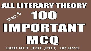 100 important mcq English Literature ugc net 2020