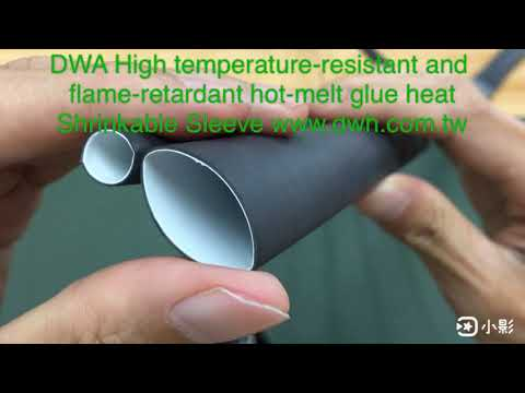 DWA  High temperature-resistant and  flame-retardant hot-melt glue heat Shrinkable Sleeve Commentary