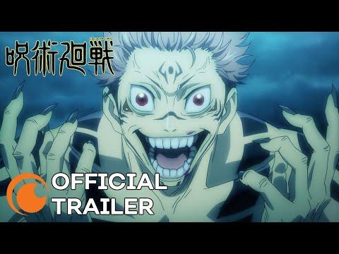 Jujutsu Kaisen Trailer