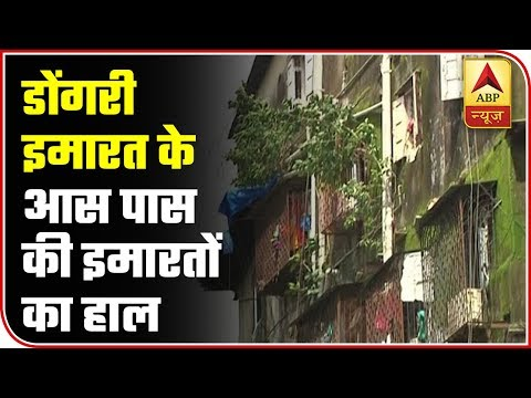 Mumbai: Building Beside The One Collapsed Evacuated | ABP News