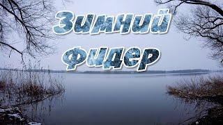 Подкормка для рыбалки в украине 2020