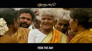 Sooraiyadal  Trailer 5